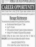 Jobs In Nishat Chunian Power Limited 03 Oct 2018