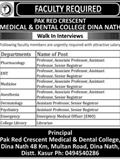 Jobs in Pak Red Crescent Medical & Dental College Dina Nath 17 May 2018