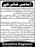 Jobs In Public Health Engineer Dir Lower 23 Feb 2018