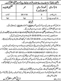 Jobs In Punjab Revenue Authority 18 Jan 2018
