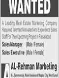 Jobs In Sales Manager, Sales Executive  Al Rehman Marketing 25 Oct 2018