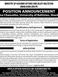 Jobs in University of Baltistan Skardu 29 March 2018