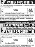 Jobs In Zarai Taraqiati Bank Limited 19 Nov 2018