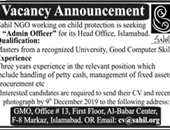 Admin Officer jobs in Sahil Ngo Islamabad