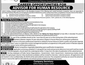 Advisor jobs in Islamabad