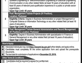 Assistant Director, management trainee, management trainee general admin Jobs in Peshawar