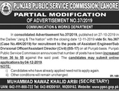 Assistant Engineer,Sub Divisional Officer, Assistant Director  Jobs In Lahore