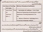 Audio Visual Aid Technician  job In Khurshid National Library Muzaffarabad