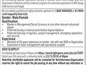 Base Manager jobs in Dera Ismail Khan