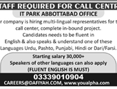 Call Center Agent jobs in Alpha Language Abbottabad