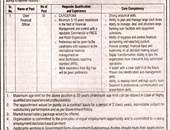 Chief Financial Officer Job In  Utility Stores Corporation Of Pakistan Private Limited Islamabad