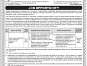 Chief Internal Auditor Job In Trading Corporation Of Pakistan Private Limited  Karachi
