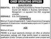Chief Operating Officer Jobs In Punjab Industrial Estates Development & Management Company Lahore