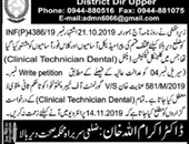Clinical Technician Dental Job In Din Upper