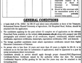 Controller Examination jobs in Multan