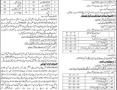 Deputy Prosecutor Job In General  Law Department  Hyderabad