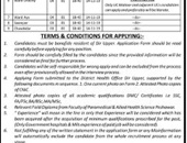 District Health Authority Offering Jobs In Upper Dir