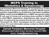 Doctor Jobs In Zainab Panjwani Memorial Hospital  Karachi