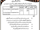 Draftsman jobs in Muzaffarabad