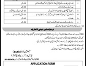 Federal Board of Revenue (FBR) jobs
