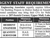 Get a Latest Jobs In AZ Engineering Associates 2019