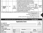 Govt Jobs in Frontier Works Organization Rawalpindi