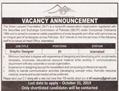 Graphic Designer  Jobs In Snow Leopard Foundation Islamabad