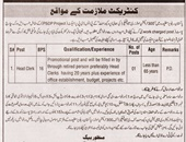 Head Clerk Job In Pakistan Railways  Lahore