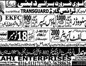 House Keeper,Dish Washer Jobs In  Dubai