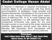 Islamiyat Teacher jobs in Cadet College Hasan Abdal