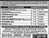 Jay Enn Safety Group Faisalabad Offering Jobs