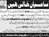Job In Chip Training And Consulting 07 Jan 2019