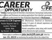 Job In FF Steel Required In Engineer 14 Jan 2019