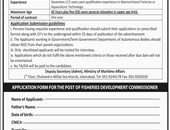Job In Ministry Of Maritime Affairs Govt Of Pakistan 16 Jan 2019