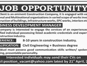 Jobs In Eminent Construction Company 2019