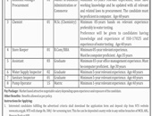 Jobs In Water And Sanitation Services Company 12 Dec 2018