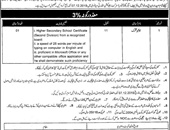 Junior Clerk Jobs In   District Education Authority Mianwali
