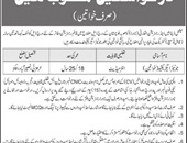 Junior Executive Jobs In National Database And Registration Authority NADRA Quetta