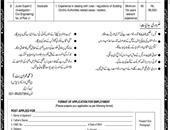 Junior Expert Irrigation jobs In National Accountability Bureau NAB Karachi
