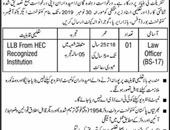 Law Officer Jobs In Cantonment Board  Gujranwala