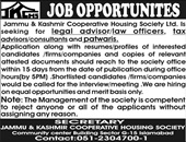 Legal Advisor, Law Officer Jobs In Jammu & Kashmir Cooperative Society Limited Islamabad