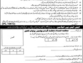 Mali,Sweeper Jobs In Punjab Police Department Lahore