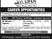Material Engineer Job In Defence Housing Authority  Bahawalpur
