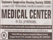 Medical Officer Job In  Engineers Cooperative Housing Society  Islamabad