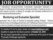 Monitoring & Evaluation Specialist  Jobs  In International Organization  Islamabad