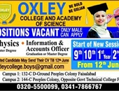 Oxley College and Academy of Science Offers Jobs 2019