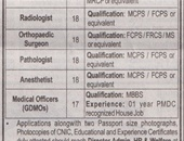 Paediatrician,Physician,Surgeon,Jobs in Dera Ghazi Khan