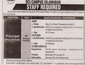 Principal Job In Army Public School & College  Islamabad