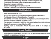 Principal Job In  Health Department  Muzaffarabad