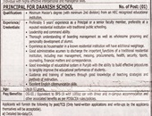 Principal Job In Punjab Daanish Schools & Center Of Excellence Authority Lahore